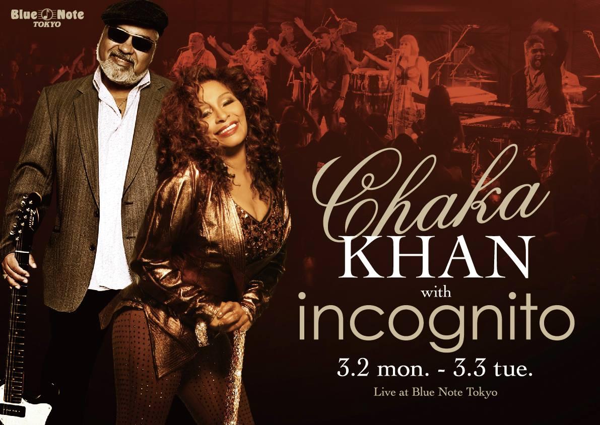 予約開始: ファンクの女王@ChakaKhanとジャズファンクの頂点に立つ@Incognito_worldによる夢の共演@BlueNoteTokyo どうぞお見逃し無く 3/2 & 3/3 http://t.co/fFUX5okurI http://t.co/TLhLMSHUh3