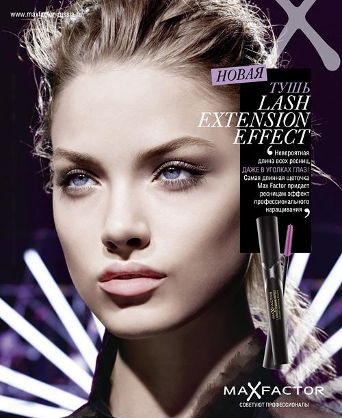 max factor тушь для ресниц voluptuous false lash effect mascara