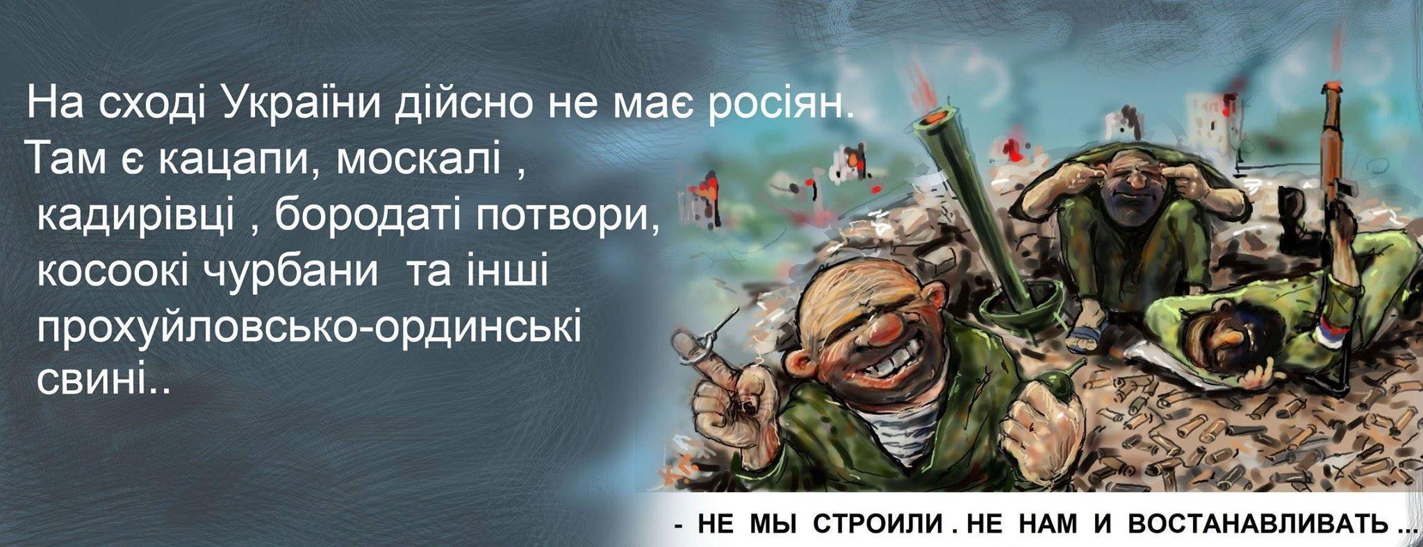 Террористы дважды пытались штурмовать Дебальцево, - спикер АТО - Цензор.НЕТ 197