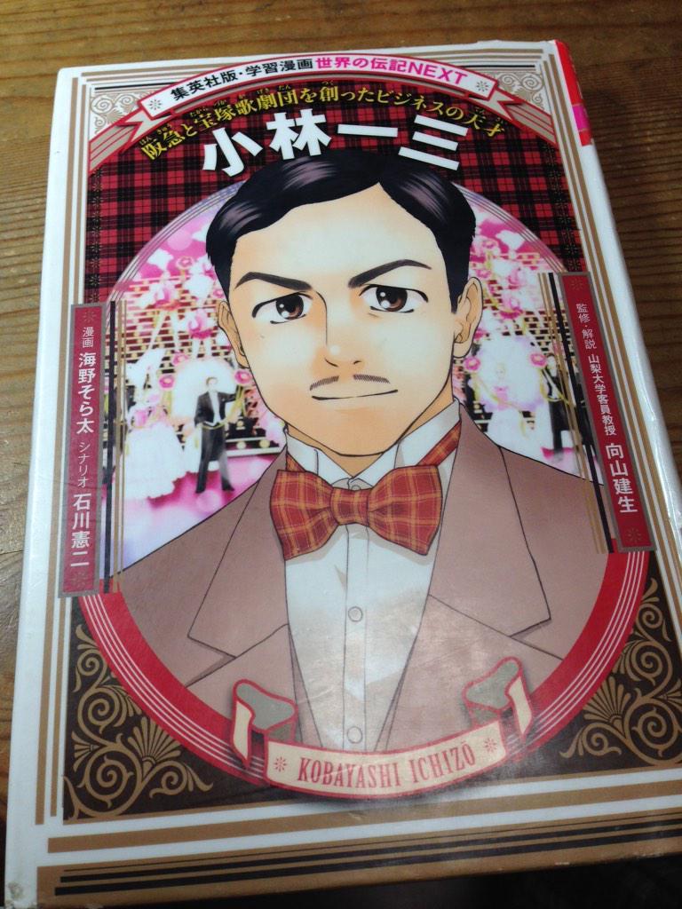 小林一茶の本を借りてきた!という娘が持ってきた本。 http://t.co/N1BEovIm76