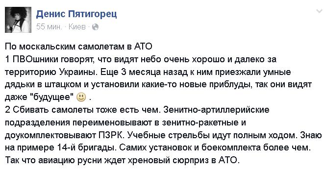 """Террористы обстреляли Краматорск из четырех """"Смерчей"""" со стороны Горловки, - Генштаб - Цензор.НЕТ 2198"""