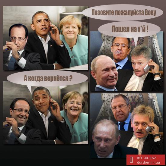 Рубль теряет позиции в преддверии Минской встречи - Цензор.НЕТ 4340