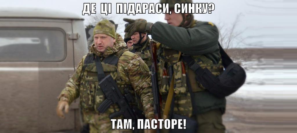 """Порошенко объяснил, зачем """"Азов"""", Нацгвардия и ВСУ начали контрнаступательную операцию под Мариуполем - Цензор.НЕТ 8610"""