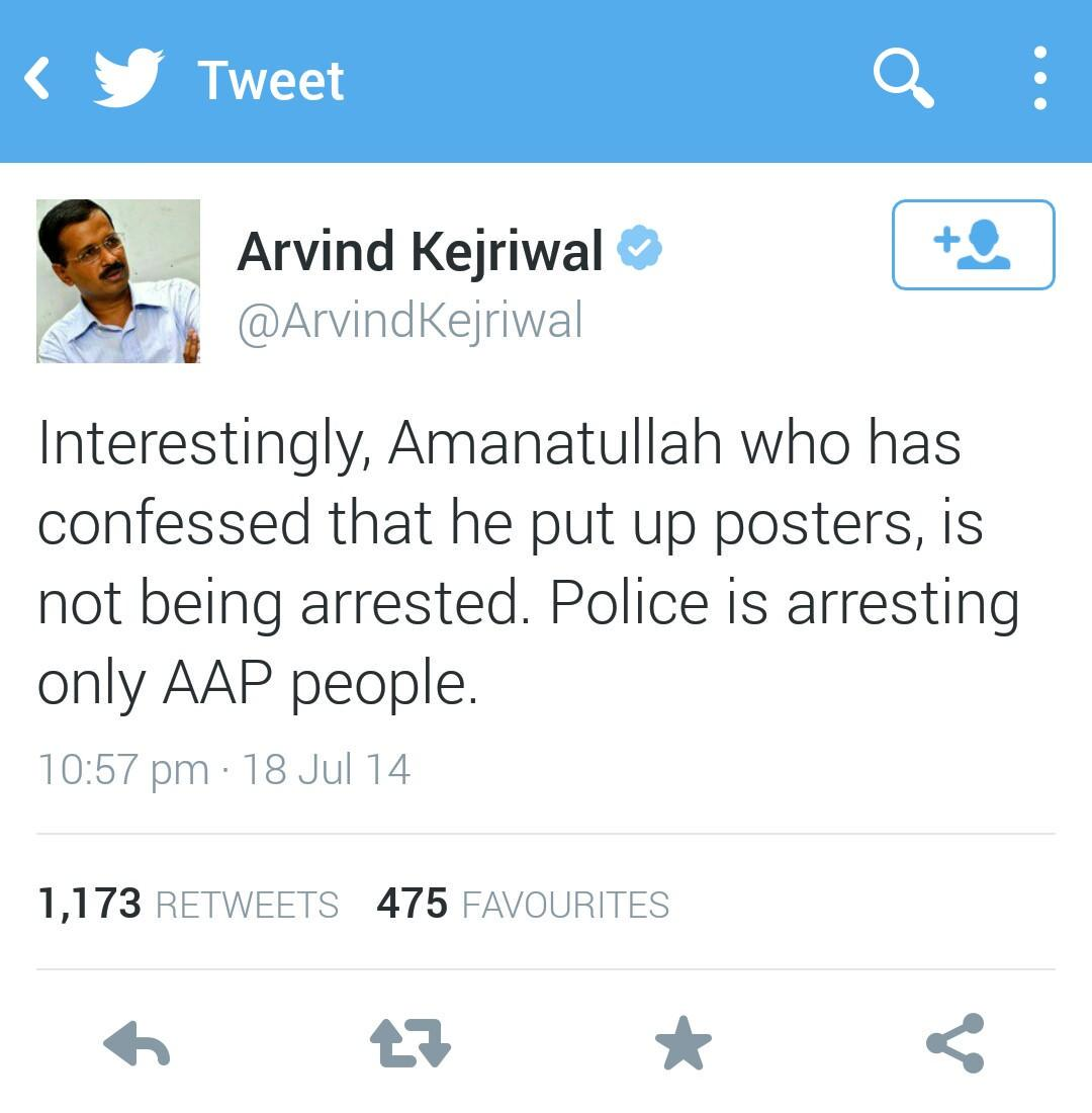 Interestingly, same Amanatullah is now an AAP legislator! http://t.co/roRlJeCI3W