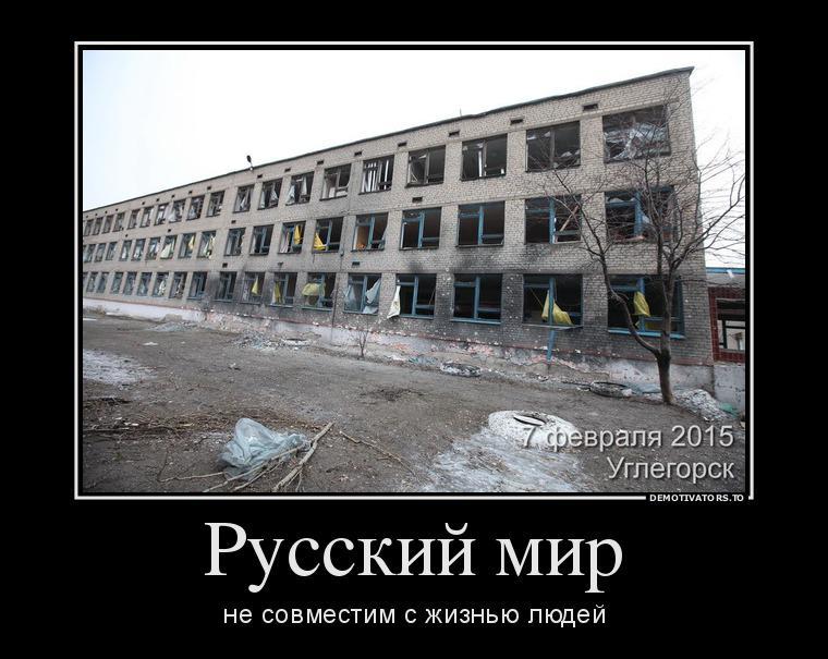 Друг Януковича остановил крупнейший металлургический завод в Донецке - Цензор.НЕТ 8705