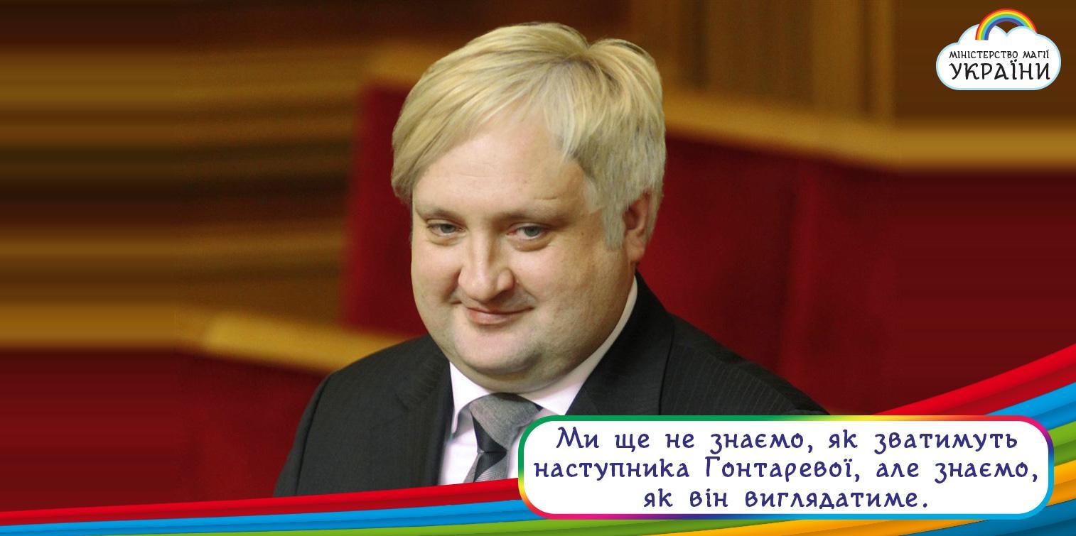 Уже 12 банков согласились пойти навстречу валютным заемщикам, - Гонтарева - Цензор.НЕТ 6387