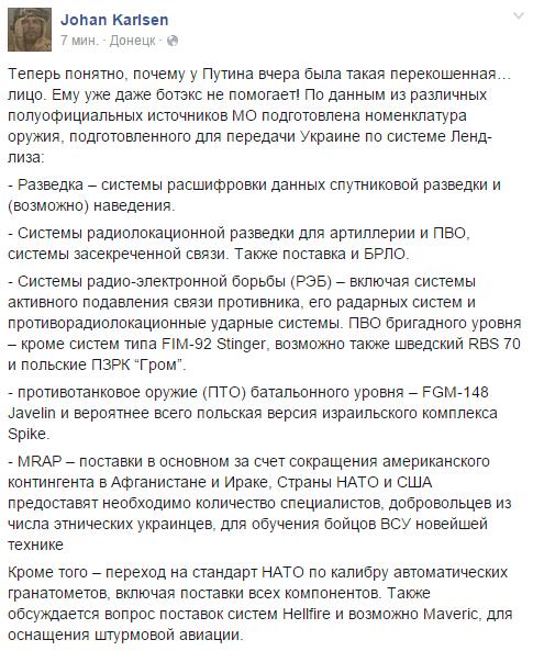 Друг Януковича остановил крупнейший металлургический завод в Донецке - Цензор.НЕТ 6873