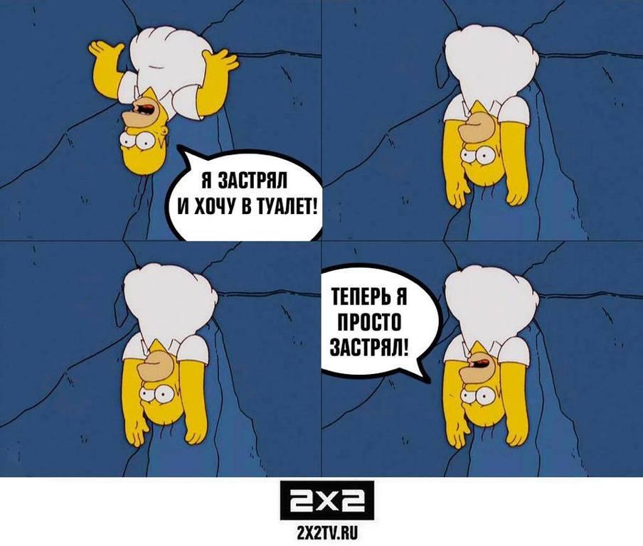 Симпсоны смешные картинки с надписями до слез, для