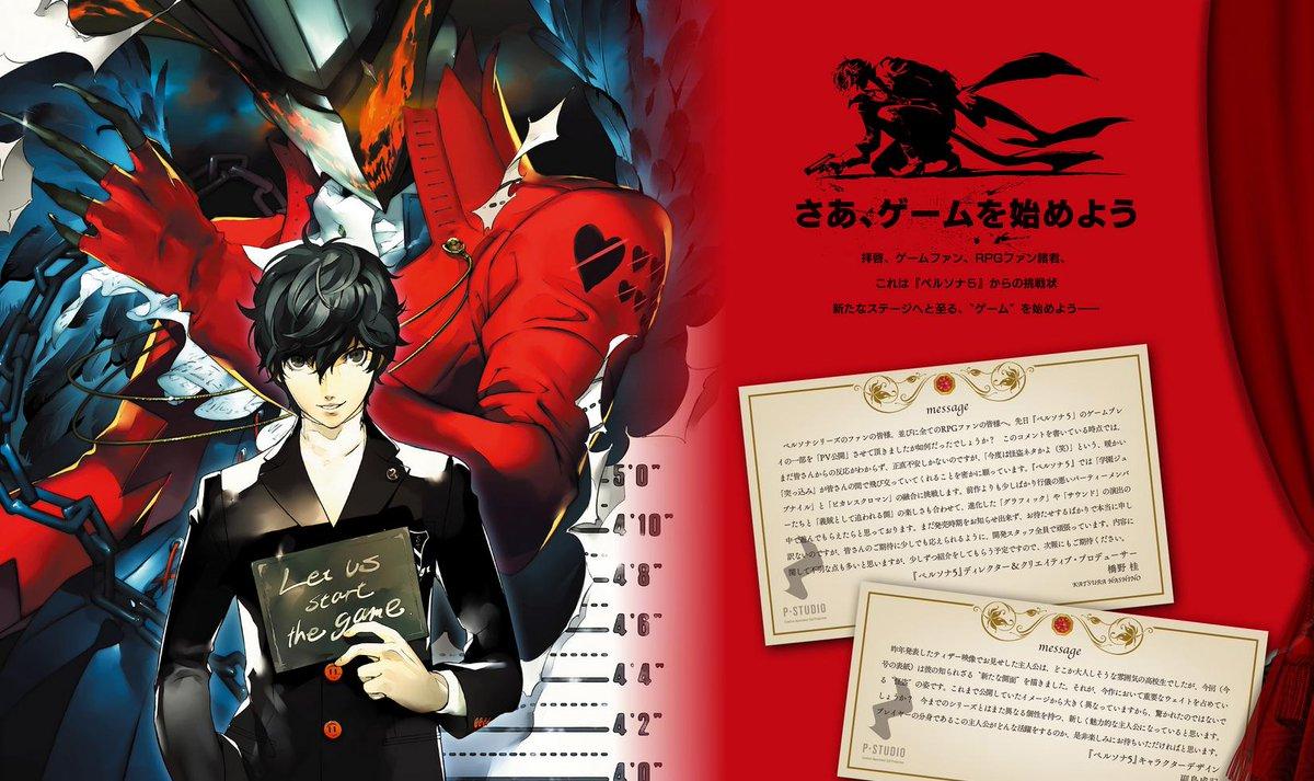Post -- Persona 5 The Royal -- 2020 -- Regresan The Phantom Thieves - Página 2 B9ktYESCMAAOtwd
