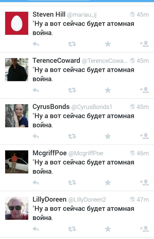 """Лидеры стран """"нормандского формата"""" готовят совместную декларацию о необходимости выполнения минских договоренностей, - """"Интерфакс-Украина"""" - Цензор.НЕТ 5605"""