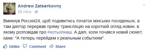 Путин сломал ручку, сидя за столом переговоров в Минске - Цензор.НЕТ 7042