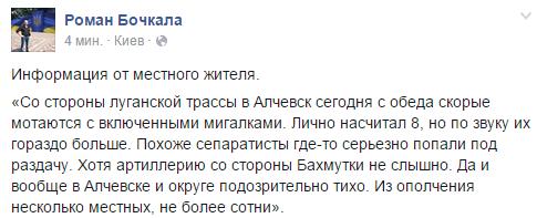 Друг Януковича остановил крупнейший металлургический завод в Донецке - Цензор.НЕТ 4297