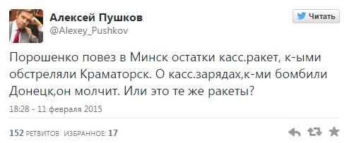 Друг Януковича остановил крупнейший металлургический завод в Донецке - Цензор.НЕТ 9698