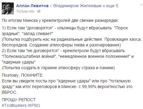 Друг Януковича остановил крупнейший металлургический завод в Донецке - Цензор.НЕТ 4673