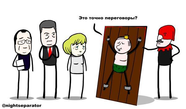 Минское соглашение - не прорыв, но может быть шагом к политическому импульсу, - Штайнмайер - Цензор.НЕТ 8104