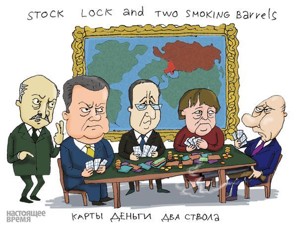 Порошенко поручил Шокину разобраться с делами Евромайдана до 22 февраля - Цензор.НЕТ 9945