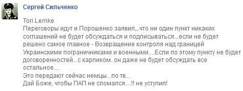 Контактная группа ОБСЕ по Украине возобновила работу в Минске - Цензор.НЕТ 3722