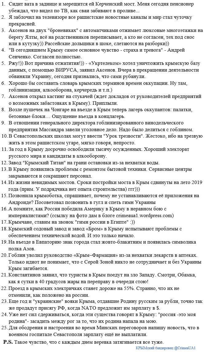 """""""Если Путин продолжит агрессию, мы должны применить все доступное экономическое оружие"""", - лидер фракции консерваторов в Европарламенте - Цензор.НЕТ 8271"""