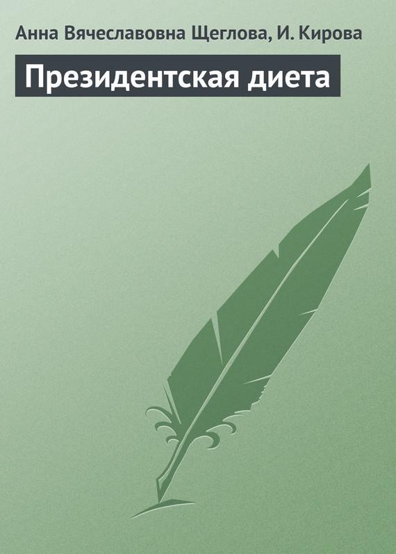 pdf investitionsrechnung modelle und analysen zur beurteilung