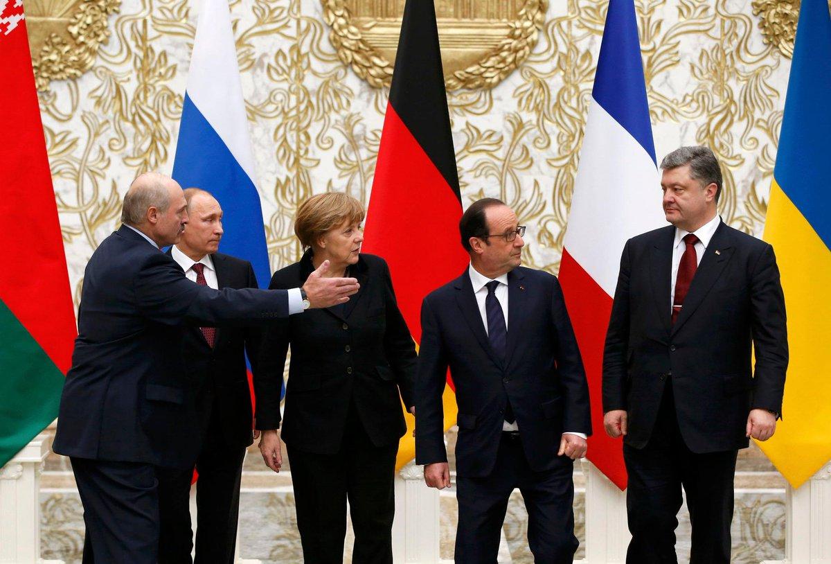 Украина картинки с надписями прикольные, поздравление днем
