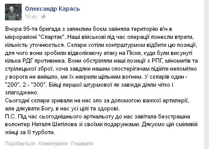 """Лидеры стран """"нормандского формата"""" готовят совместную декларацию о необходимости выполнения минских договоренностей, - """"Интерфакс-Украина"""" - Цензор.НЕТ 5570"""