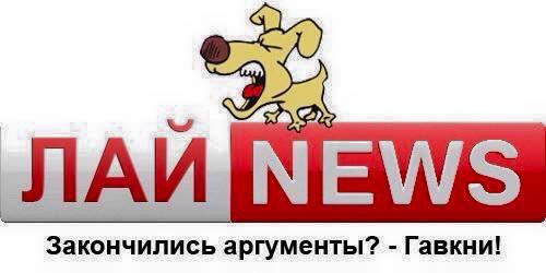 """Порошенко покидал """"минские переговоры"""" для телефонного разговора с Генштабом, - пресс-служба БПП - Цензор.НЕТ 6913"""