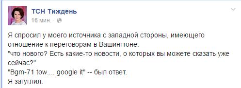 """Лидеры стран """"нормандского формата"""" готовят совместную декларацию о необходимости выполнения минских договоренностей, - """"Интерфакс-Украина"""" - Цензор.НЕТ 571"""