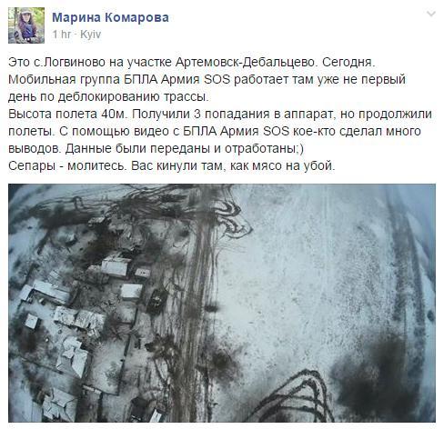 """Порошенко покидал """"минские переговоры"""" для телефонного разговора с Генштабом, - пресс-служба БПП - Цензор.НЕТ 8532"""