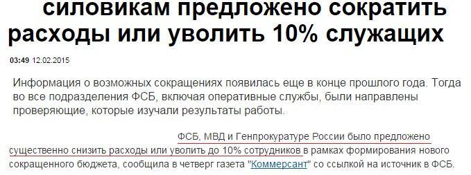 Россия выдвигает неприемлемые условия, - Порошенко - Цензор.НЕТ 3362