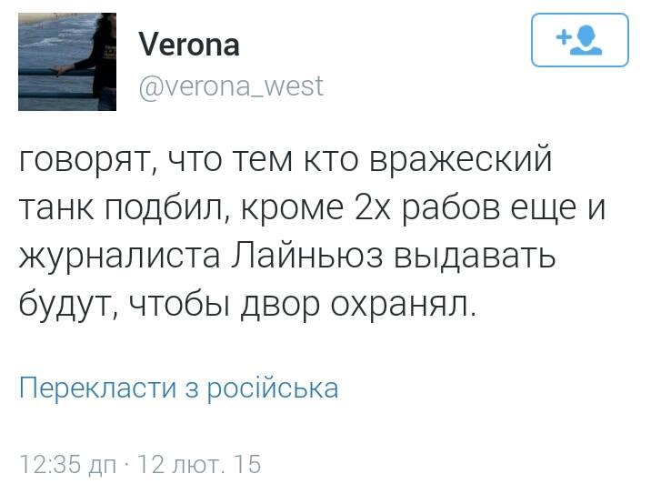 """За выкрик в адрес Порошенко охрана удалила российского пропагандиста, а неадекватный персонаж из """"Лайфнюс"""" начал лаять - Цензор.НЕТ 3103"""