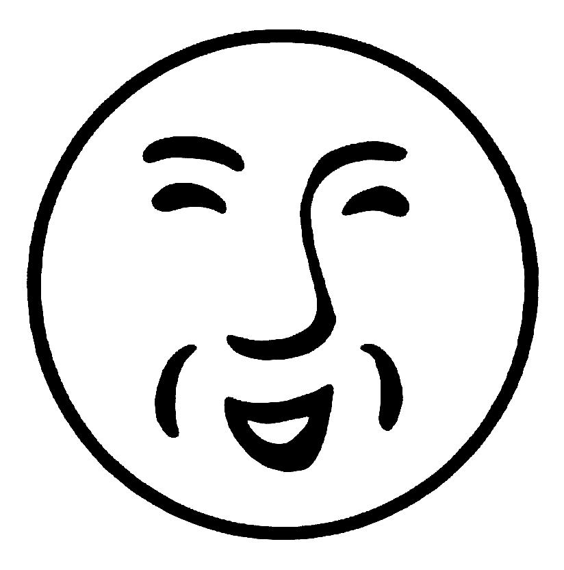 これ、写研フォントだったのか。 写研はフォントを外部に出さないことで有名で、PCで使うのはもう不可能といっていい難易度だったはず。 (もちろん、写植機を買えば普通に出せる) MSフォントはリョービだし、MacやiPhone/iPadは字游工房(元写研の社員が設立)のヒラギノシリーズを採用してる。