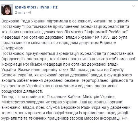 """За выкрик в адрес Порошенко охрана удалила российского пропагандиста, а неадекватный персонаж из """"Лайфнюс"""" начал лаять - Цензор.НЕТ 9163"""