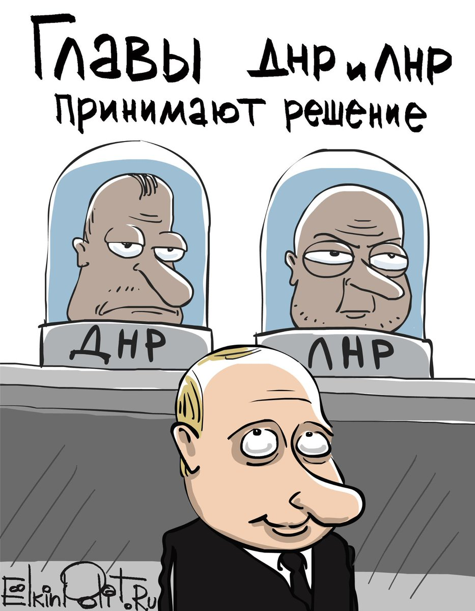 """""""Чем закончил Гитлер, мы знаем. Как закончит Путин - еще не известно"""", - легендарный узник Освенцима Игорь Малицкий - Цензор.НЕТ 5424"""