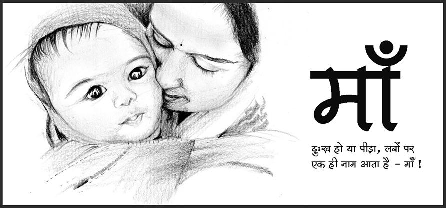 14 फरवरी को आओ मनाए , Sant Shri Asaram Bapu Ji  द्वारा प्रेरित मातृ पितृ पूजन दिवस और विदेशी भोग वादी संस्कृति को उखाड़ फेके  #HappyParentsWorshipDay   https://t.co/4AdB9kINRE