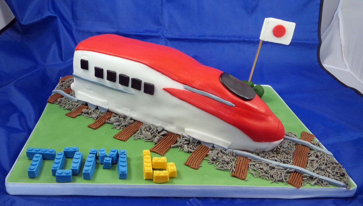 Nicola Young On Twitter Super Komachi Bullet Train Birthday Cake For My Son Who Loves Trains Japan Bullettrain