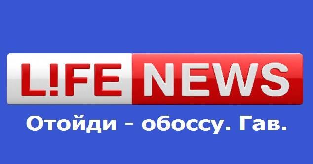 """""""Эффективная работа нашего журналистского сообщества вызывает некоторую озабоченность у наших партнеров"""", - Путин о российских пропагандистах - Цензор.НЕТ 8932"""