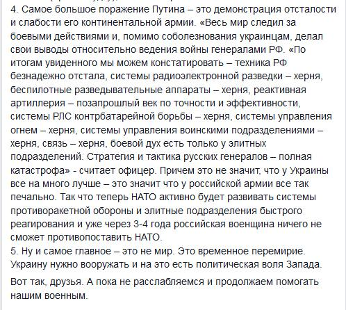 Басманный суд Москвы отказал Джемилеву во въезде в Крым - Цензор.НЕТ 3697