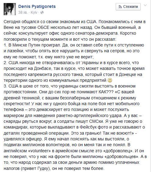 Басманный суд Москвы отказал Джемилеву во въезде в Крым - Цензор.НЕТ 5835