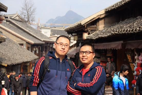 chinese gay site