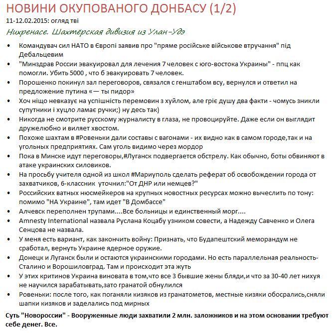Хорватия подтвердила участие 8 своих граждан в боевых действиях на Донбассе - Цензор.НЕТ 1103
