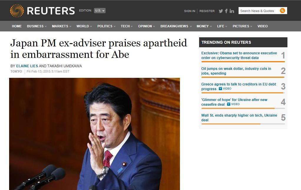 ついにアパルトヘイト認定!→RT @product1954: ロイター(@Reuters)も曽野綾子の産経新聞コラムをトップで…「安倍首相のアドバイザーがアパルトヘイトを称賛」→http://t.co/gDzNZff3yA http://t.co/IdYnWegJso