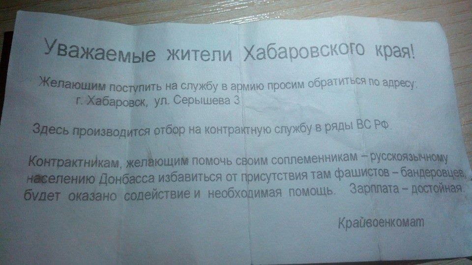 Украина выполнила все условия плана по либерализации визового режима с ЕС, - Порошенко - Цензор.НЕТ 3629