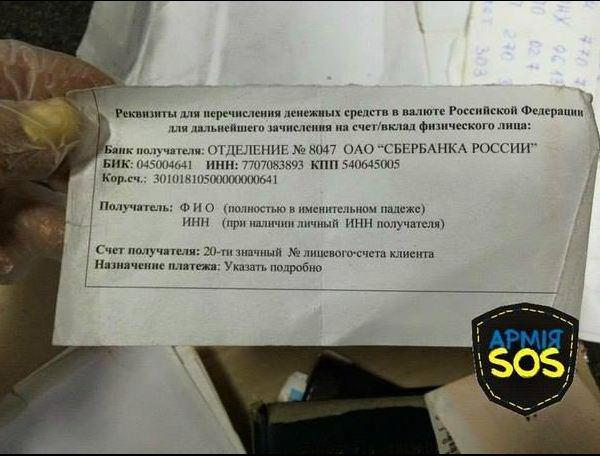 Шокин изменил порядок назначения областных прокуроров и их замов - Цензор.НЕТ 9594