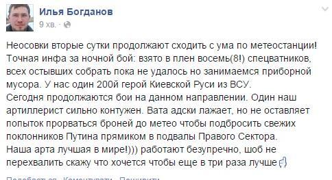 У НАТО есть доказательства присутствия российской армии на Донбассе, - Столтенберг - Цензор.НЕТ 8980