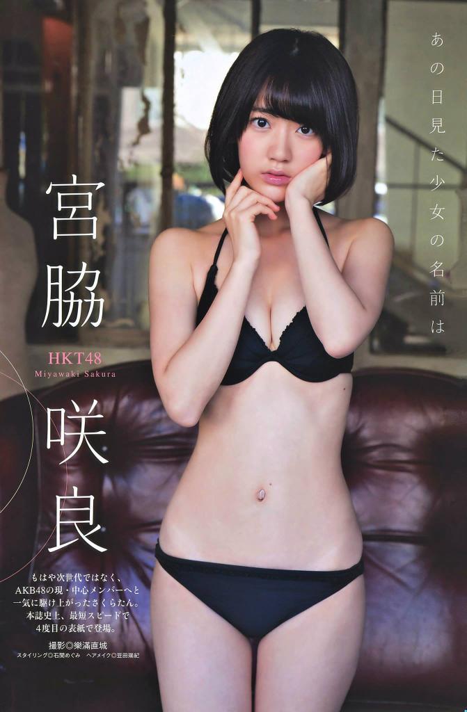 """あいちです^° #jurimayu on Twitter: """"Manga Action 2015 No.4 Magazine ~ Miyawaki  Sakura/ Sakuratan. (2) #HKT48 #AKB48 #juyu http://t.co/00Cbf44Cyc"""""""