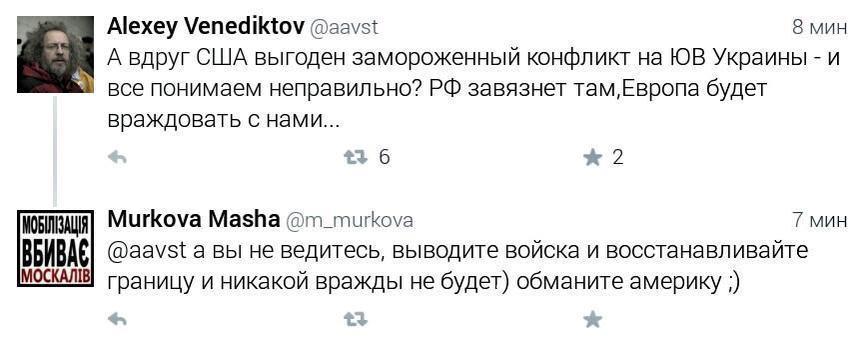 Сенат США призывает власти РФ освободить Савченко - Цензор.НЕТ 8333