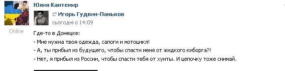 """Главарь боевиков """"ДНР"""" Захарченко едет в Коминтерново. Возможны провокации, - пресс-центр АТО - Цензор.НЕТ 2281"""