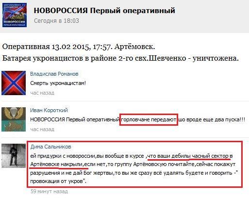 В районе Новотошковки террористы попали в газопровод - возник пожар, - пользователи соцсетей - Цензор.НЕТ 5097