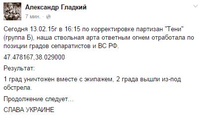 Мурманские контрактники пожаловались на принуждение ехать воевать в Украину, - Совет по правам человека РФ - Цензор.НЕТ 7803