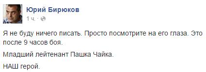 Россия развернула системы ПВО вблизи Дебальцево, - Госдеп США - Цензор.НЕТ 4503